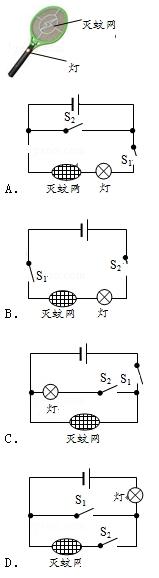 人教版九年级上物理单元模拟测试 第十五章 电流和电路